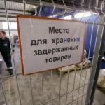 Мобильные группы таможни выявили 1000 тонн санкционных товаров за 1,5 месяца