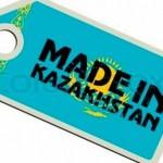 Около 1000 казахстанских компаний будут импортировать товары из Украины через РФ, грузовые международные перевозки
