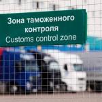 Таможня упрощает порядок перемещения товаров, таможенное оформление грузов