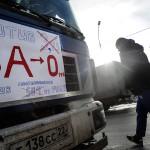 Дальнобойщики разъехались по протестам, автомобильные международные перевозки