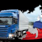 Российские грузоперевозчики возобновили перевозки в Китай через Казахстан