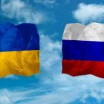 Украина пообещала зеркальные торговые и транзитные санкции в отношении РФ