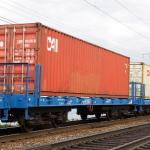 Мультимодальные грузовые международные перевозки