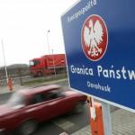 Международные автомобильные перевозки в Европу
