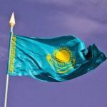 Казахстан ратифицировал договор о Евразийском экономическом союзе