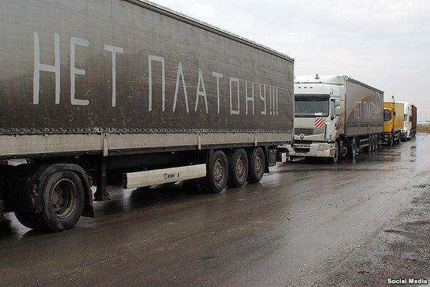 Все, что нужно знать о протестах дальнобойщиков,международные перевозки грузов