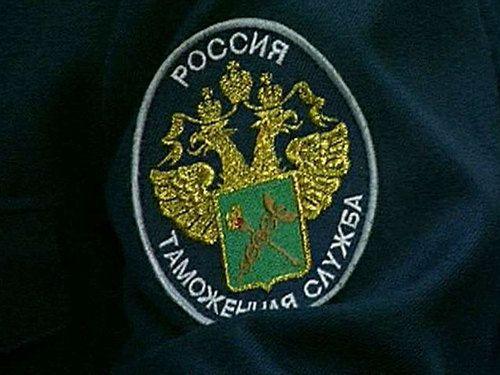 Псковская таможня: итоги ВЭД в первом полугодии 2015 года