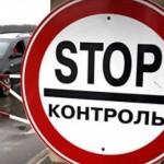 Правительство предложило упростить таможенные операции, таможенное оформление грузов
