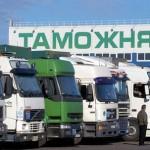 Россия и Белоруссия рассматривают возможность совместной проверки грузов растительного происхождения на границе Таможенного союза